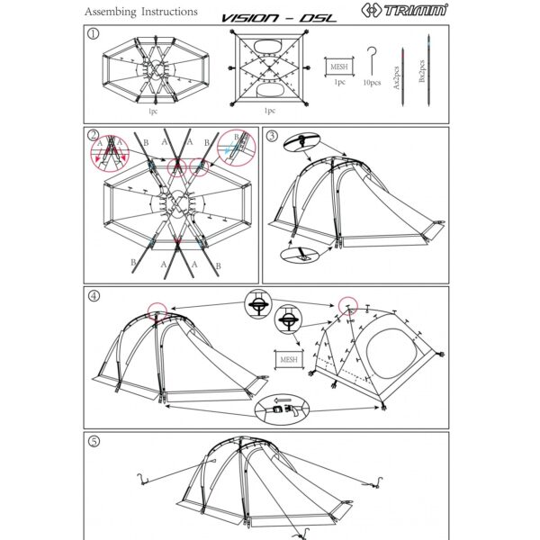 Палатка Trimm Vision DSL