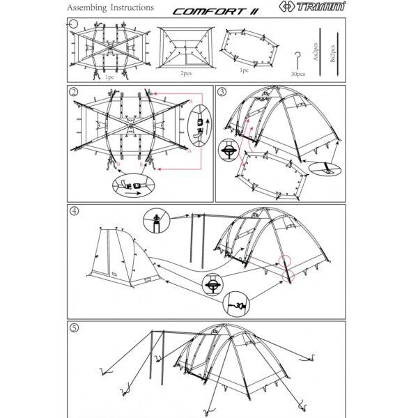 Палатка Trimm Comfort II (Sand / Dark Grey)