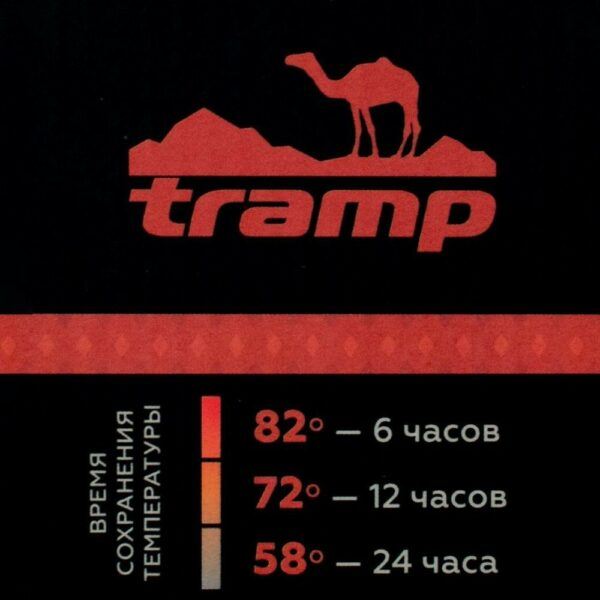 Термос Tramp Expedition Line 0,75л TRC-031-black